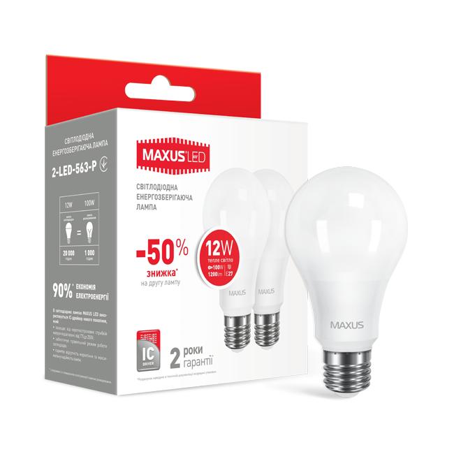 Набір LED Ламп MAXUS A65 12W тепле світло