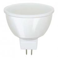 LED Лампа  Feron LB-96 5W G 5.3  яскраве світло