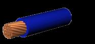 ПВ-1 0,75